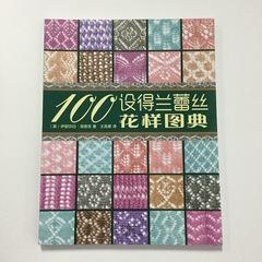 Каталог 100 ажуров спицами