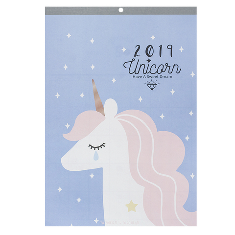 Календарь Unicorn 2019 Blue