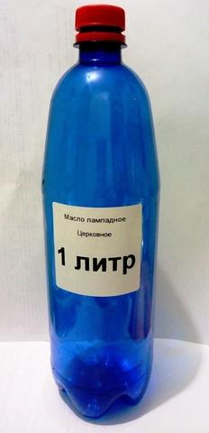 Масло лампадное 1 литр