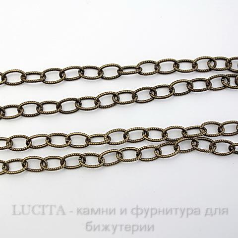 Винтажная цепь (звено 8х5 мм) (оксид латуни), 10 см