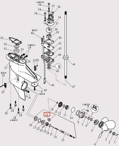 Шестерня ведущая для лодочного мотора F9.8 Sea-PRO (12-21)