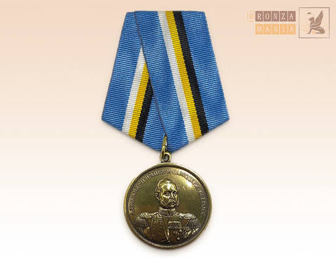 медаль Александр II