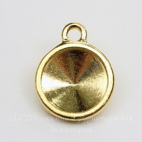 """Сеттинг - основа - подвеска TierraCast """"Грани"""" для страза 12 мм (цвет-золото)"""