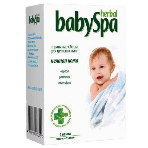 Herbal Baby Spa. Травяной сбор Нежная кожа 45 г