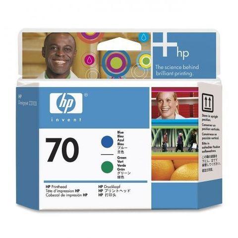 Печатающая головка №70 для HP DesignJet Z3100/Z3200 синий и зеленый (C9408A)