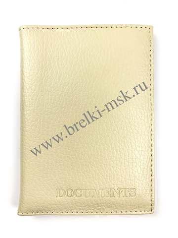 Обложка 2в1 для автодокументов и паспорта из натуральной кожи Флотер. Цвет Молочный