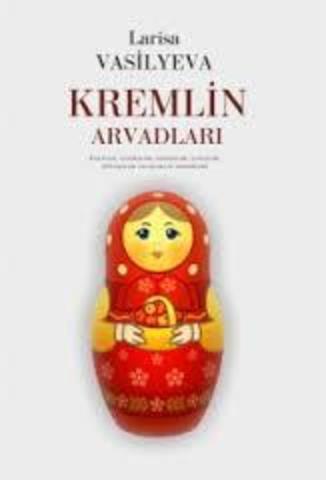 Kremlin arvadları