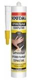 Герметик битумный Соудафалт для кровельных работ  черный 300мл (15шт/кор)