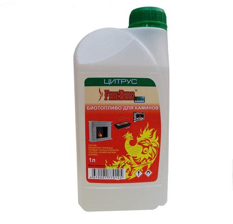 Биотопливо FireBird Aroma с запахом цитрусовых 1 литр.