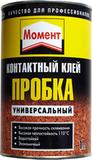 ХЕНКЕЛЬ Момент Пробка (1л) банка