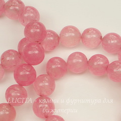 Бусина Жадеит (тониров), шарик, цвет - молочно-розовый, 10 мм, нить