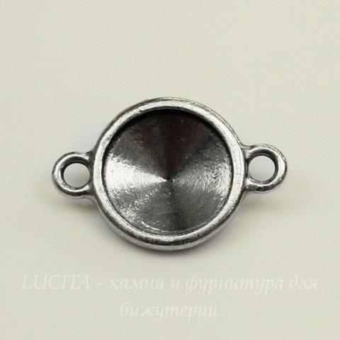 """Сеттинг - основа - коннектор (1-1) TierraCast """"Грани"""" для страза 12 мм (цвет-античное серебро)"""