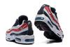 Nike Air Max 95 'London'