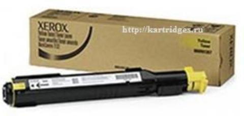 Картридж Xerox 006R01271