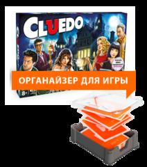 Органайзер Meeple House UTS: Сетап для игры Cluedo