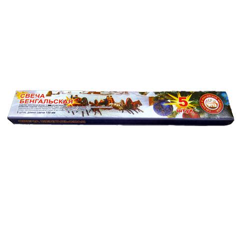 Свеча бенгальская 150 мм (5 шт), уп