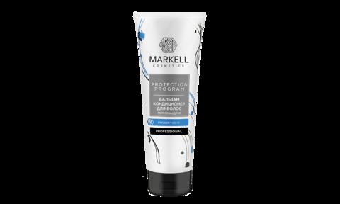 Markell Protection Program Бальзам Кондиционер для волос Термозащита 250мл