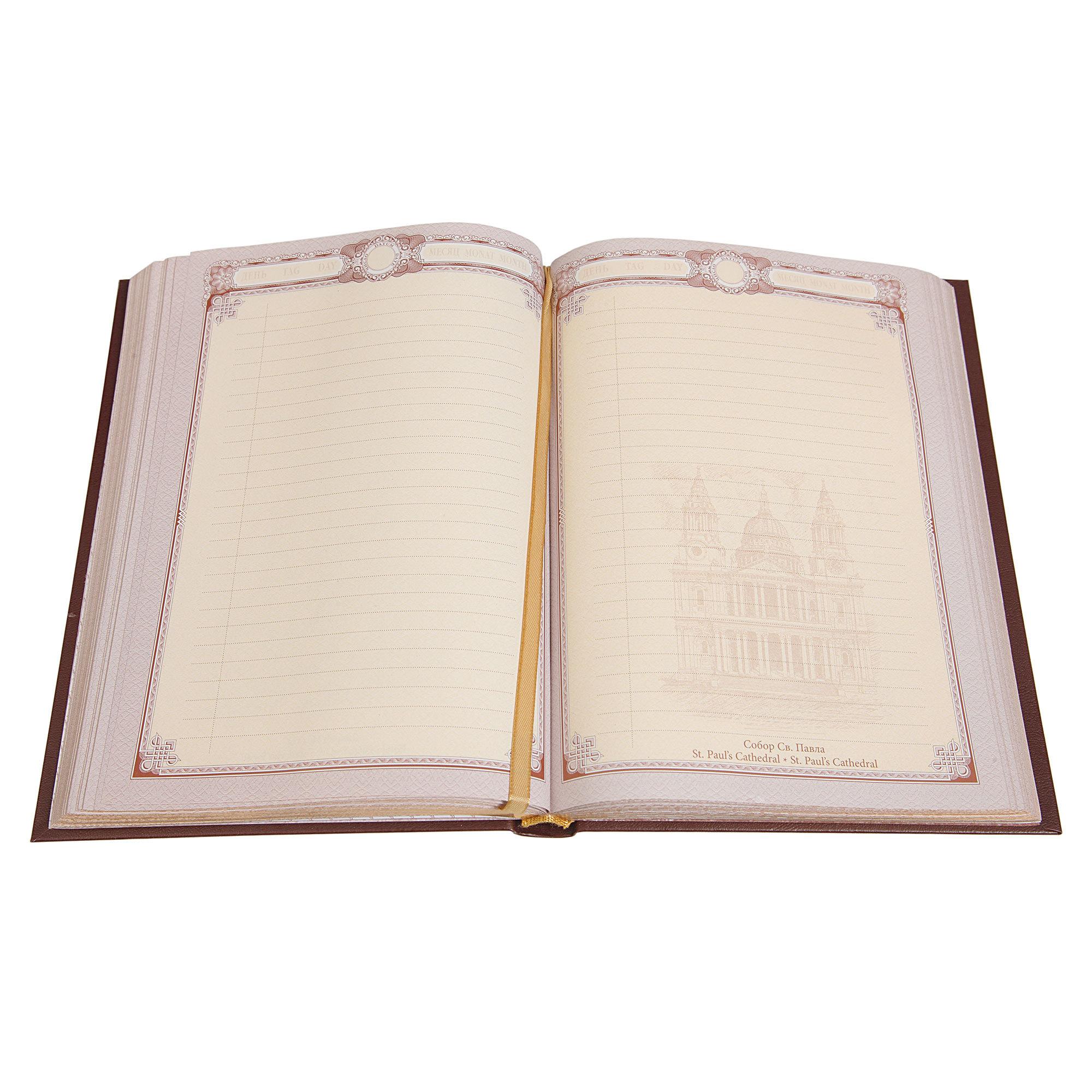 Ежедневник А5 «Голд»