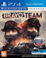 Sony PS4 Bravo Team (только для VR, русская версия)