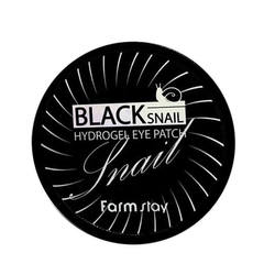 FARMSTAY Black Snail Hydrogel Eye Patch