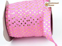 Резинка для повязок со звездами ярко-розовая 15 мм