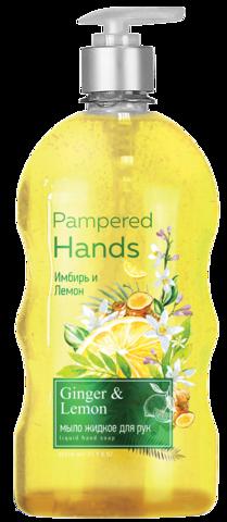 Фабрика Ромакс Pampered Hands Мыло жидкое для рук Имбирь и лимон 650г