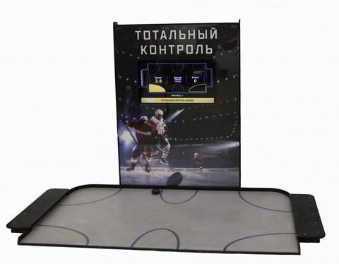 Тренажер хоккейный ТОТАЛЬНЫЙ КОНТРОЛЬ ШАЙБЫ PROFESSIONAL