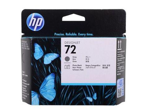 Печатающая головка №72 для HP DesignJet T610/T1100 черная и серая (C9380A)