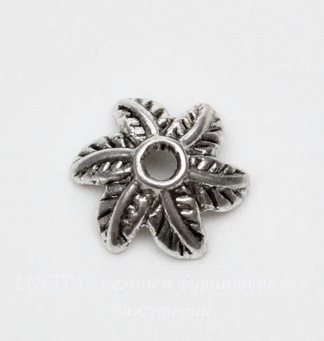 """Шапочка для бусины """"6 листиков"""" 11х4 мм (цвет - античное серебро), 10 штук"""