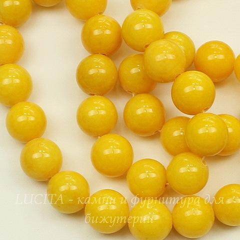 Бусина Жадеит (тониров), шарик, цвет - желтый, 10 мм, нить