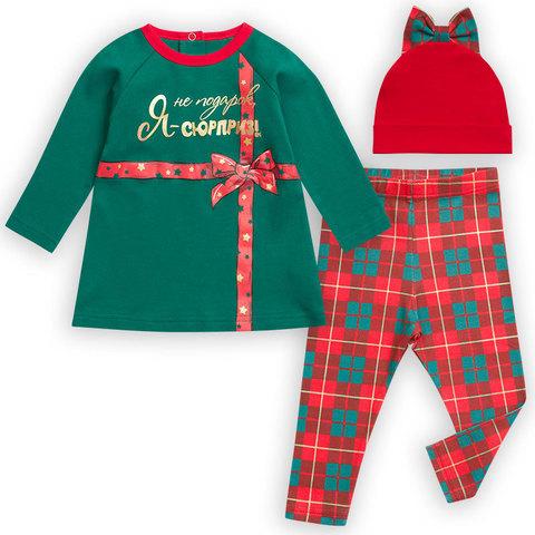 Pelican GFAML1088(Q) Комплект для девочек новогодний туника, брюки и шапочка
