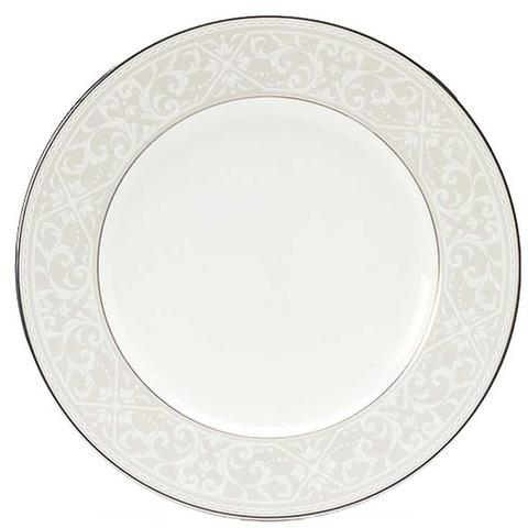 Тарелка закусочная 21см