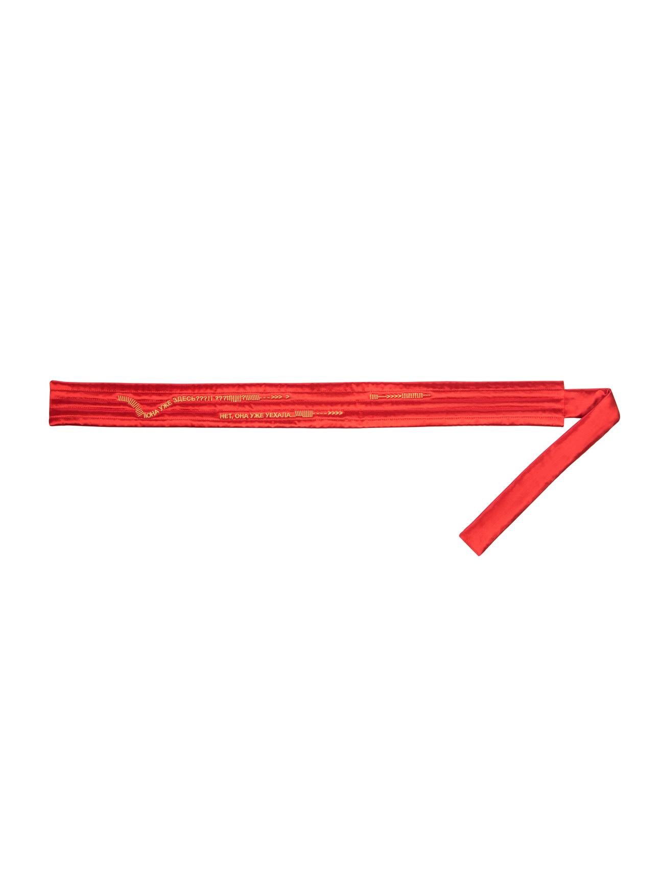 Пояс стеганный красный