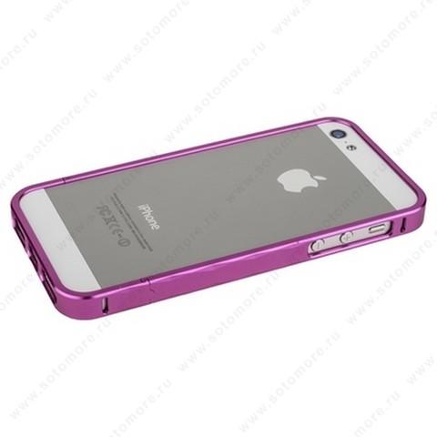 Бампер MOMAX металлический для iPhone SE/ 5s/ 5C/ 5 ярко-розовый