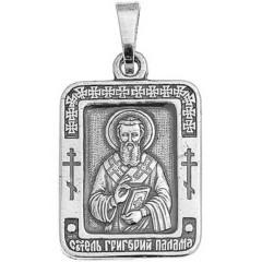 Святой Григорий. Нательная икона посеребренная.