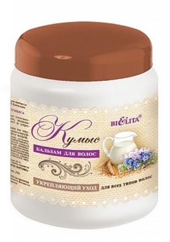 Белита Кефирно-молочный уход Бальзам для волос