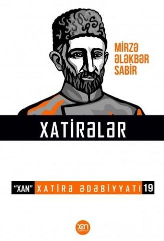 Mirzə Ələkbər Sabir Haqqında Xatirələr