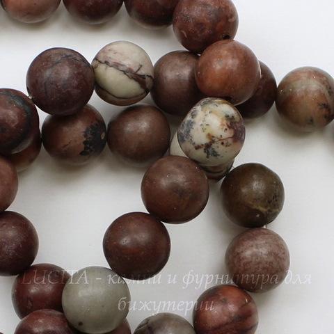 Бусина Яшма Пейзажная (прессов), шарик, цвет - серо-коричневый, 10 мм, нить