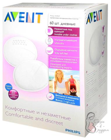 Avent. Прокладки для груди одноразовые дневные, 1уп/60 шт.