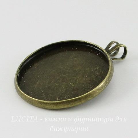 """Сеттинг - основа - подвеска """"Двойная петля"""" 27х22 мм для кабошона 20 мм (цвет - античная бронза)"""