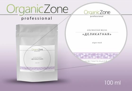 Альгинатная маска для чувствительной кожи Деликатная OrganicZone