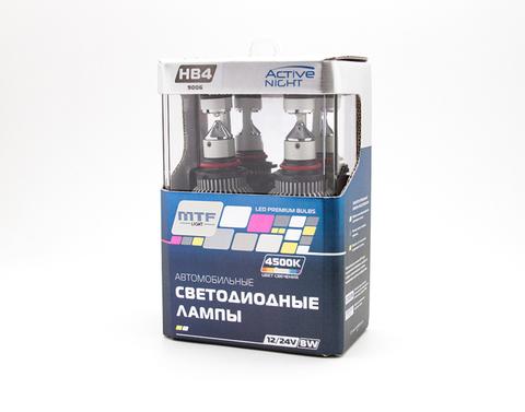Светодиодные лампы MTF Light HB4, HB3 ACTIVE NIGHT 4500K