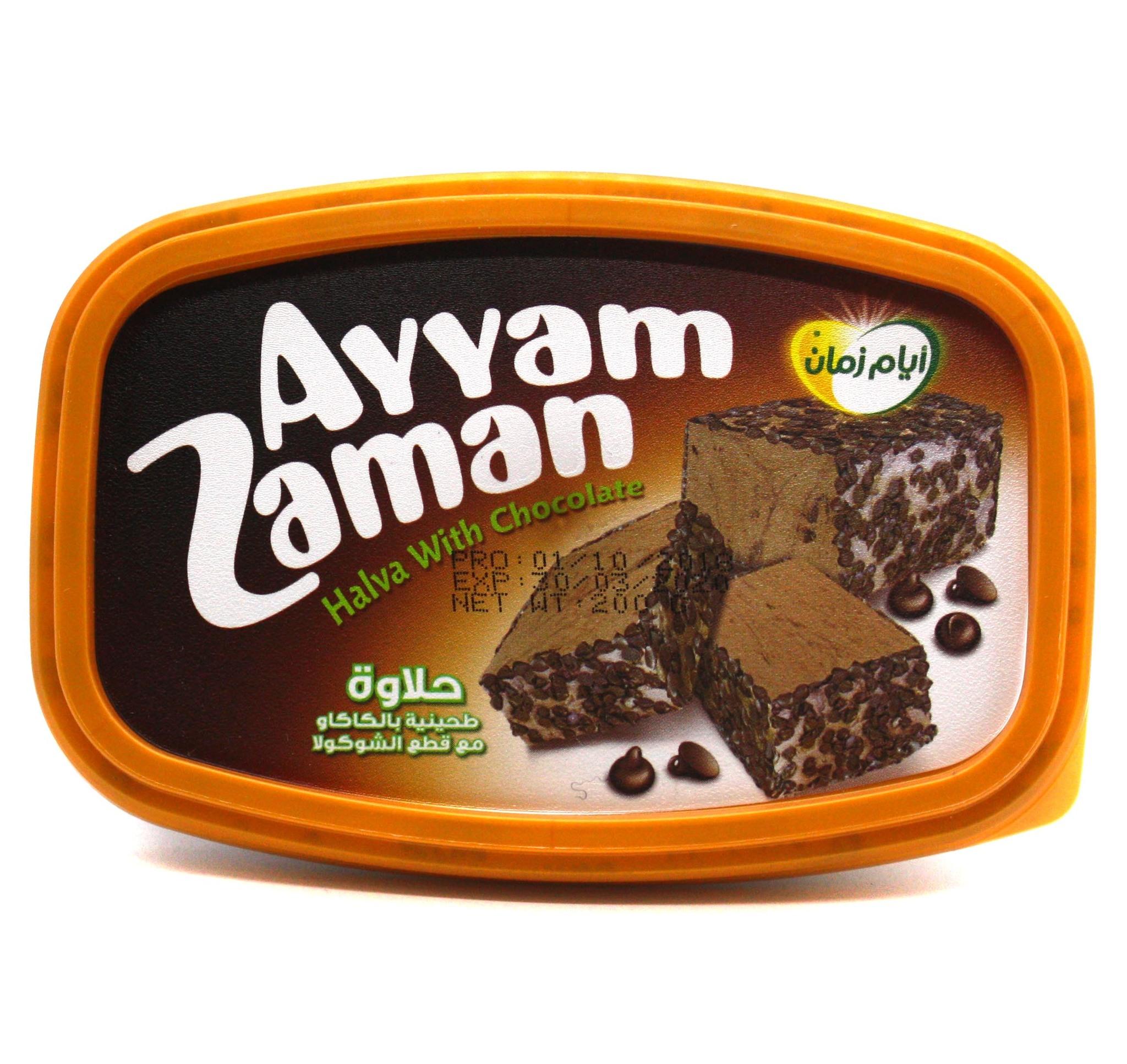 Кунжутная Халва Халва кунжутная шоколадная, Ayyam Zaman, 200 г import_files_db_db7d7a2ff86411e8a9a1484d7ecee297_0ccbf3befde811e8a9a1484d7ecee297.jpg