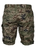 "Camo ""Surpat"" military shorts"