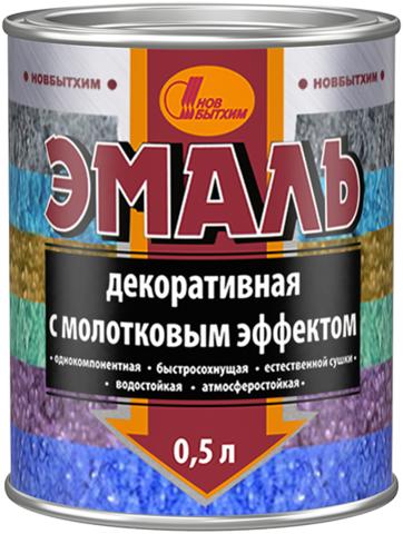 Новбытхим Эмаль декоративная с молотковым эффектом