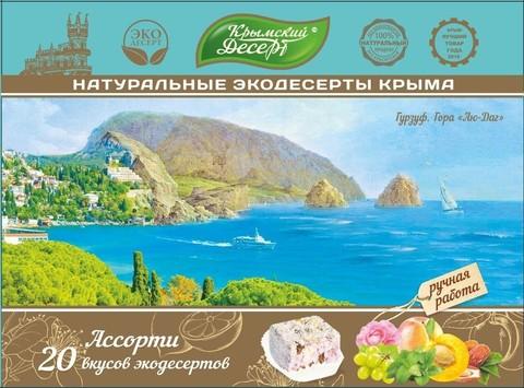 Крымский экодесерт «Гурзуф»