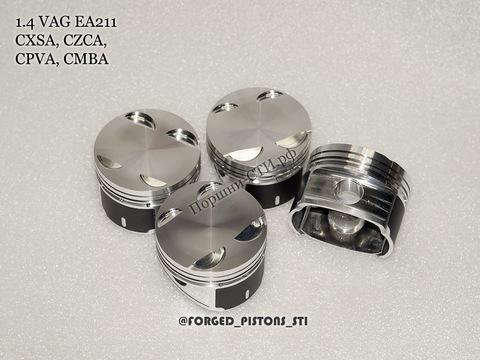 Поршни СТИ VolksWagen 1,4tsi CXSA, CZCA, CPVA, CMBA EA211 под палец 19/47мм