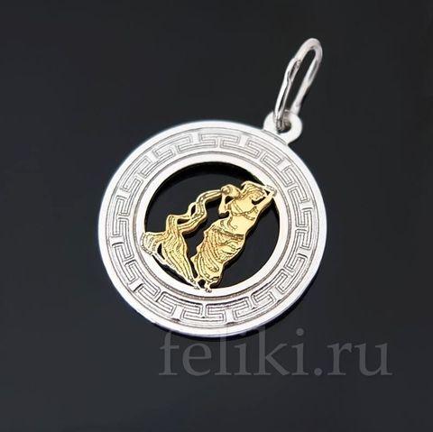 серебряный кулон знак Зодиака Водолей