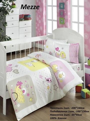 Комплект детского постельного белья Mezze