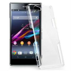 Прозрачный чехол-накладка для Sony Xperia Z1